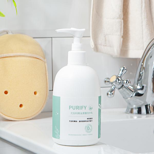 PURIFY尤加利精油潔護洗手乳350ml-生活工場