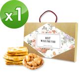 順便幸福-午茶禮盒組x1(牛軋餅+豆塔)