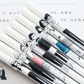 【BlueCat】個性風男男女女白底塗鴉中性筆 水性筆