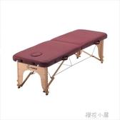 富瑞原始點折疊按摩床推拿美容床便攜式家用火療針紋身床QM『櫻花小屋』