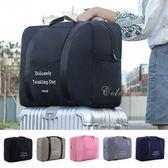 拉桿包 行李袋 收納袋 大容量 登機包 單肩包 購物袋 衣物收納 手提折疊拉桿包 ✭慢思行✭【L135】