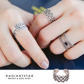 [925純銀]編織的幾何異想巴洛克開口戒指【SL317】璀璨之星☆