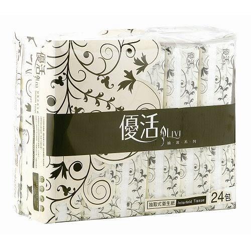 優活Livi抽取式衛生紙100抽*24包【愛買】