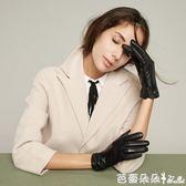 手套女 新款真皮手套女式冬季保暖羊皮觸屏加絨加厚駕駛開車薄款時尚短款【芭蕾朵朵】
