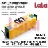 iRobot Roomba 電池 560 系列 吸塵器 561 562 563 564 掃地機器人