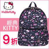 超Q Hello Kitty 繽紛你的生活 萌9折