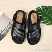 男士橡膠涼鞋新款塑膠防滑耐磨 沙灘鞋休閒鞋兩用拖鞋越南涼鞋 錢夫人小鋪