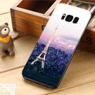 三星 Samsung Galaxy S8 S8+ plus G950FD G955FD 手機殼 軟殼 保護套 巴黎鐵塔