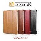 【愛瘋潮】ICARER 復古系列 iPad Pro 11 三折站立 手工真皮皮套