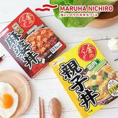 日本 MARUHA NICHIRO 金的丼 (1人分) 180g 親子丼 麻婆丼 丼飯 加熱即食 即食 調理包 料理包