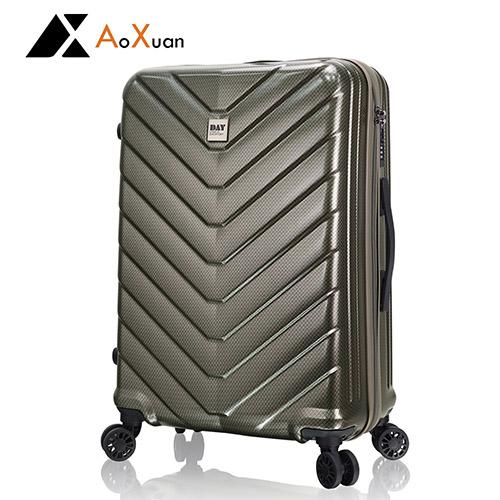 行李箱 旅行箱 AoXuan 24吋 PC霧面抗撞耐刮Day系列