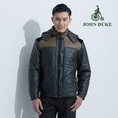 JOHN DUKE  經典連帽立領鋪棉拚色防風外套 (深藍)