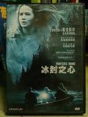 影音專賣店-G13-061-正版DVD【冰封之心】-珍妮佛勞倫斯*約翰霍克斯