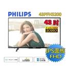【免運費】PHILIPS 飛利浦 43型/43吋液晶顯示器+視訊盒 43吋電視(43PFH5200)