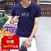 韓版T恤 男短t恤 男t恤 v領修身上衣 韓版休閒打底衫【非凡上品】q799