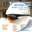 AD FairyN 多層鍍膜 兒童運動太陽眼鏡 闇黑 套裝組