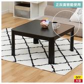 ◆暖桌 被爐 正方形JYUREVER N 70 BK TW Q 19 NITORI宜得利家居