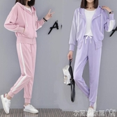 特賣休閒套裝歐洲站長袖長褲運動套裝女初秋2020新款韓版大碼休閒服時尚兩件套