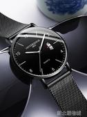 抖音同款高中新概念超薄手錶男士學生石英潮流初中機械錶防水男錶 新北購物城