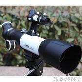 杰和大口徑天文望遠鏡專業學生兒童觀星5000高倍高清夜視深空成人 igo 全館免運