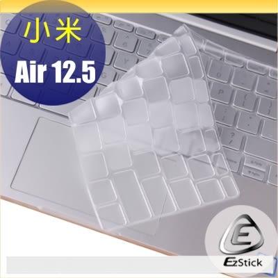 【Ezstick】小米 Air 12.5吋 系列 專用奈米銀抗菌TPU鍵盤保護膜
