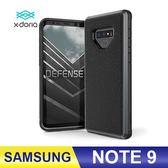 Samsung Galaxy Note9 手機殼 鋁合金防摔邊框 3公尺摔落測試 x-doria 奢華 黑色皮革 ➤送指環立架