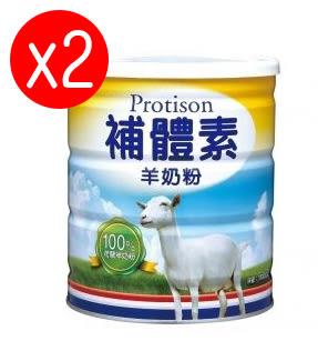 【補體素】高鈣羊奶粉 700g x6瓶
