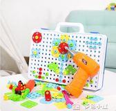 扮家家酒玩具兒童擰螺絲釘玩具電鉆工具箱動手可拆裝卸拼裝組合益智玩具男 多色小屋YXS