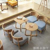 簡約實木沙發椅北歐休閒創意懶人卡座單人小戶型咖啡奶茶甜品店椅 NMS蘿莉小腳丫