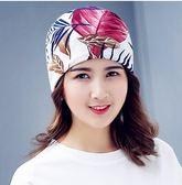 頭巾帽套頭帽夏季薄款月子帽女透氣冰絲包頭頭巾睡帽春防風光頭帽 伊蒂斯女裝