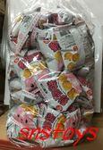 sns 古早味 懷舊零食 餅乾 九福 動物餅 動物餅乾(岩鹽口味)奶素 1800公克約64包
