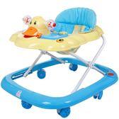 嬰兒童寶寶學步車6/7-18個月防側翻多功能滑行車帶音樂玩具助步車 igo