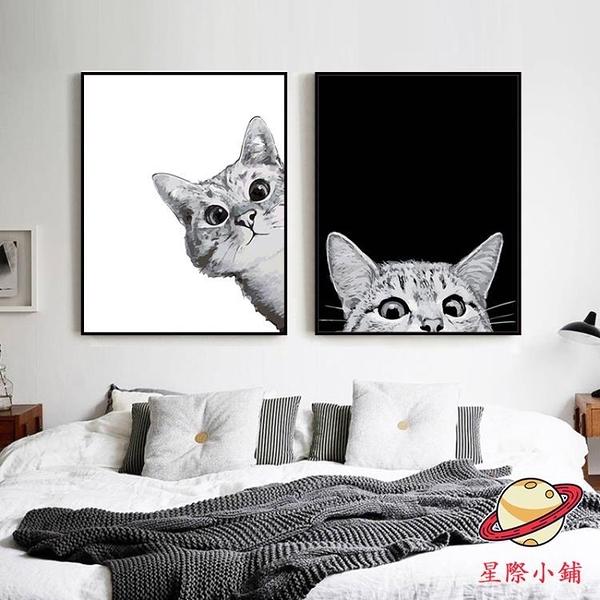 裝飾數字油畫手繪油彩畫客廳大幅抽象風景動物【星際小舖】