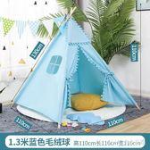 兒童帳篷游戲屋男孩室內寶寶玩具屋印第安女孩公主房裝飾 JY7099【Pink中大尺碼】