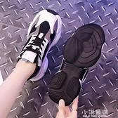 2019秋季新款老爹鞋女超火韓版百搭學生厚底鬆糕運動鞋潮『小淇嚴選』