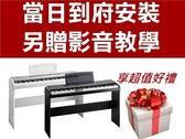KORG SP-170S 88鍵 【SP170S/再附贈多樣配件 SP170】數位電鋼琴 黑 兩年保固