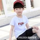 兒童T恤小象童裝男童白色短袖T恤兒童夏天T恤衫新款中大童 童趣潮品