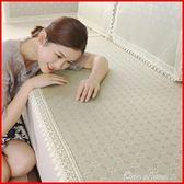 沙發墊夏季涼席涼墊歐式冰絲夏天款坐墊竹客廳皮防滑四季通用布藝 中秋節促銷