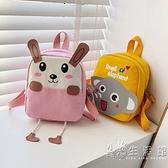 兒童小書包新款可愛男女孩卡通雙肩包幼兒園寶寶休閒帆布迷你背包 小時光生活館