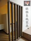 【歐雅系統家具】系統家具 系統櫥櫃 系統廚具 系統隔間櫃 造型格柵