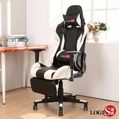 LOGIS-時尚飆速皮面坐臥專利腳台電競椅 電腦椅 賽車椅 皮椅【1631Z】