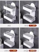 矽藻泥雙層肥皂盒吸盤壁掛式創意衛生間瀝水免打孔浴室置物香皂架 CIYO黛雅
