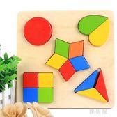 兒童積木寶寶玩具 男孩1-2-3周歲女孩子幼兒益智積木拼圖兒童早教智力開發zzy1270『雅居屋』TW