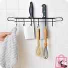 廚房置物架粘貼式刀具廚具收納架刀座架子【匯美優品】