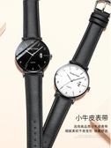 手錶 蟲洞概念高中全自動超薄手錶男士學生石英潮流初中機械錶防水男錶 米娜小鋪