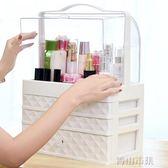 網紅化妝品收納盒透明防塵抽屜式壓克力護膚品桌面梳妝臺整理箱架 青山市集