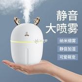 學生USB加濕器迷你家用臥室靜音大容量大噴霧空氣車載智慧香薰機 快速出貨