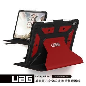 UAG iPad Pro 11吋 專用耐衝擊保護殻-紅