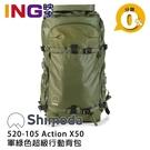 【24期0利率】Shimoda Action X50 自由搭 軍綠色 520-105 超級行動後背包 相機包 攝影包