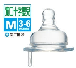 『121婦嬰用品館』小獅王辛巴 Simba 防脹氣寬口十字孔奶嘴4入(M)